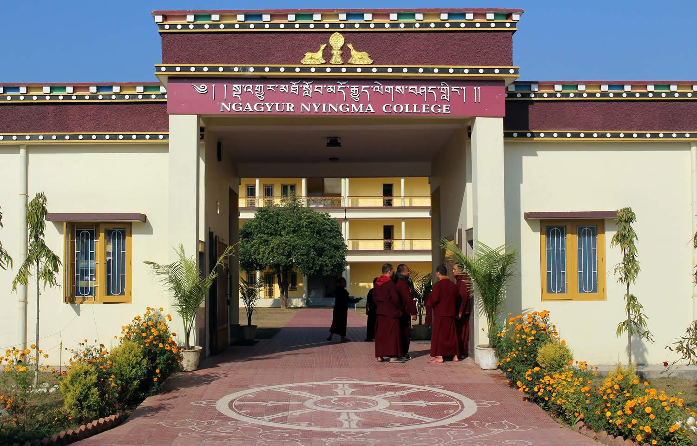 View of Ngagyur Nyingma College at Mindrolling.
