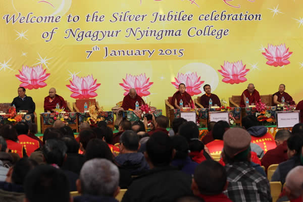 The speakers and honoured guests during the Silver Jubilee of the Ngagyur Nyingma College
